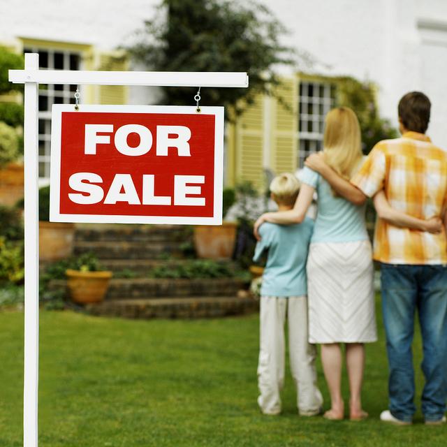 Надо ли платить налог при продаже унаследованного имущества?