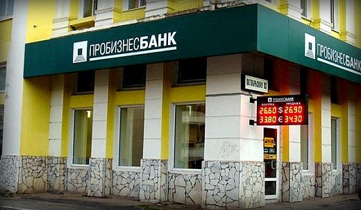 Возмещение при отзыве лицензии у банка при кредите и вкладе