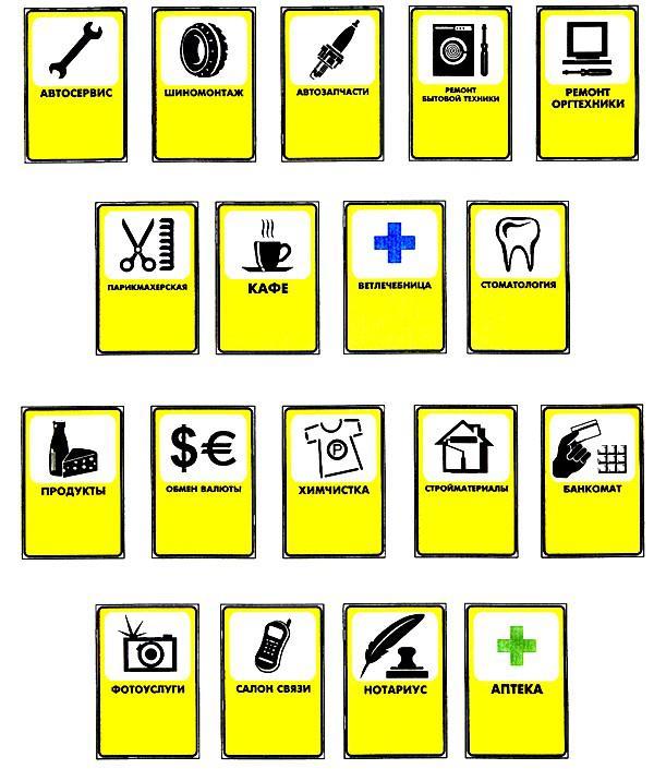 гост р 52044-2003 наружная реклама