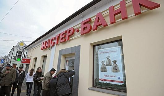 КС РФ защитил вкладчиков банков с неправильно оформленными договорами вклада